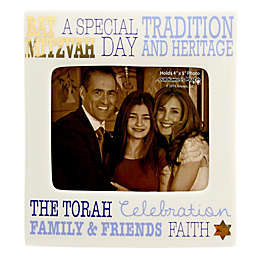 Our Name is Mud® 6.5-Inch x 6.5-Inch Bat Mitzvah Frame in Gold