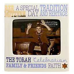 Our Name is Mud® 6.5-Inch x 6.5-Inch Bar Mitzvah Frame in Gold