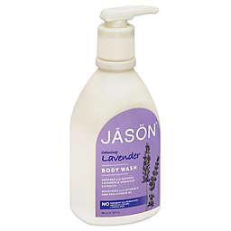 Jason™ 30 oz. Pure Natural Calming Lavender Wash