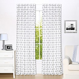 The Peanutshell™  Elephant Window Panel Pair in Grey