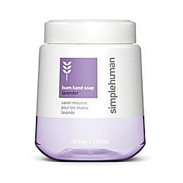 simplehuman® 10 oz. Foaming Hand Soap Cartridge in Lavender