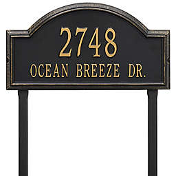Whitehall Providence Arch 2-Line Lawn Mounted Plaque
