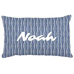 Carousel Designs® Ocean Stripe Lumbar Pillow in Blue